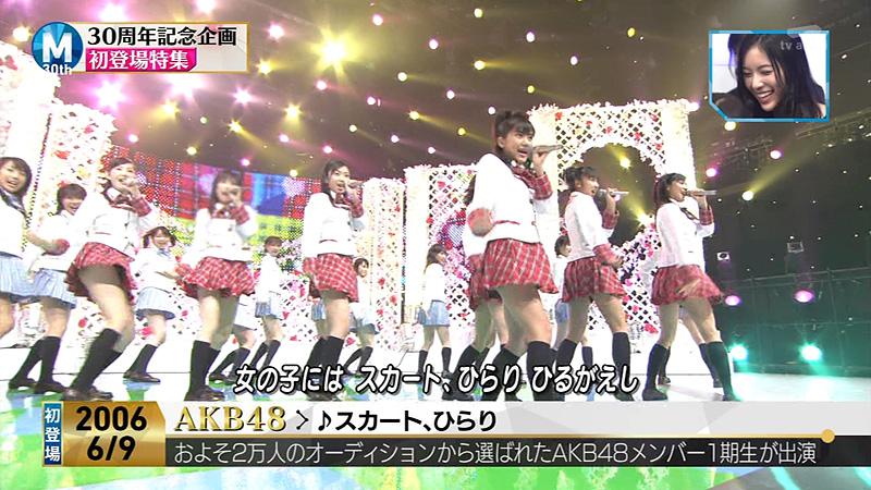Mステ 初登場 AKB48 顔 モザイク 02