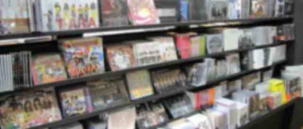 うちの近所のCDショップが潰れてしまった・・・
