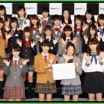 欅坂46の冠番組「欅って、書けない?」の放送が決定! MCは土田晃之とハライチの沢部佑