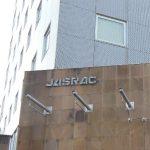 JASRACを200社超が集団提訴へ