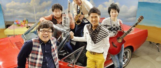 キャイ~ンとDEENがコラボユニット「KYADEEN」結成しCDデビューwwww