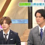 【エンタメ画像】Hey! Say! JUMP山田涼介と桐谷健太が並んだ結果!!!!!!!!!!!