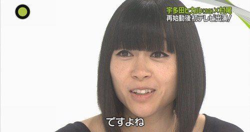 【朗報】宇多田ヒカルの劣化顔、たまたま写りの悪い画像だったと判明