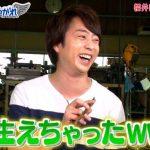 【悲報】嵐・櫻井翔、なんJ民だった「草生えちゃったwww」