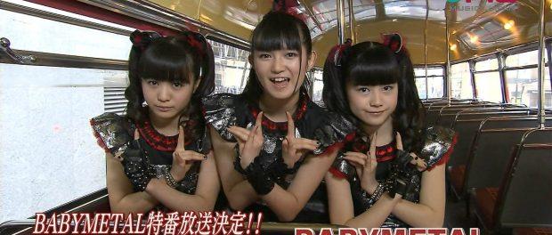 なぜ日本のテレビはBABYMETALを隠しているのか?