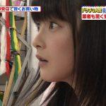 【エンタメ画像】ももちこと嗣永桃子の横顔、マジで美しい【画像あり】