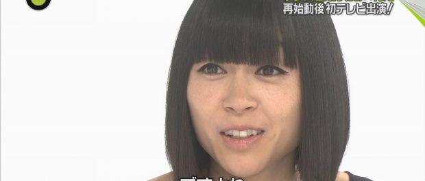 宇多田ヒカル(33歳)の最新画像がこちらwwwwwwwwwwwww