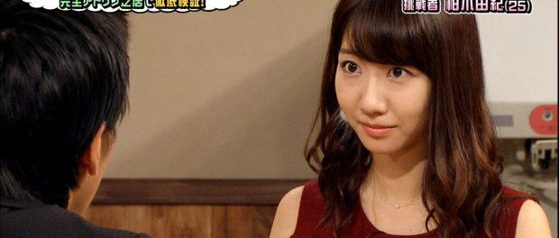 【悲報】柏木由紀(25)、アイドルとしての限界が来る