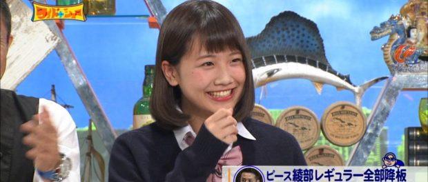 ワイドナショーに出てたJKアイドル小鷹狩百花さんが可愛いと話題に!