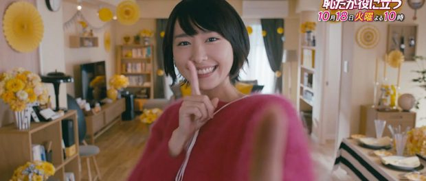 必見!ドラマ「逃げ恥」、ガッキーかわいいと話題のEDフルバージョンを解禁!!!(動画あり)