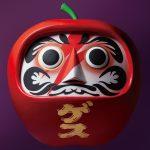【悲報】ゲスのニューアルバム『達磨林檎』発売中止にwwww