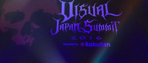 【VJS】VISUAL JAPAN SUMMIT 2016 セトリ 感想 2016年10月14日(1日目)【Vサミ】