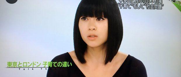 宇多田ヒカルがNEWS ZEROで語った東京の子育て環境への疑問に視聴者から反響!