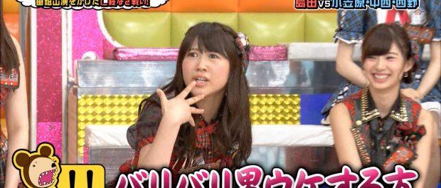 スキャンダルのAKB48・西野未姫、男ウケする香水をつけていることをメンバーにバラされる