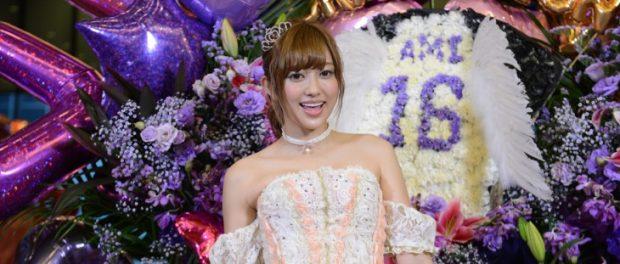 菊地亜美、日ハムの応援歌をピアノで演奏wwwww普通にうまくて草生える