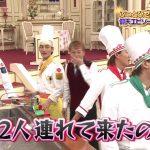 【エンタメ画像】スマスマ、本当に誰も出たがらない模様★★★ フジテレビアナウンサーがビストロにゲスト出演