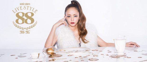 【悲報】今日開催予定だった安室奈美恵の鳥取公演、地震の影響で中止に 振替公演もなし