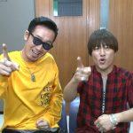 コブクロ・小渕健太郎のゲス不倫が次々発覚wwww ミュージシャンカスばっかだなwwww