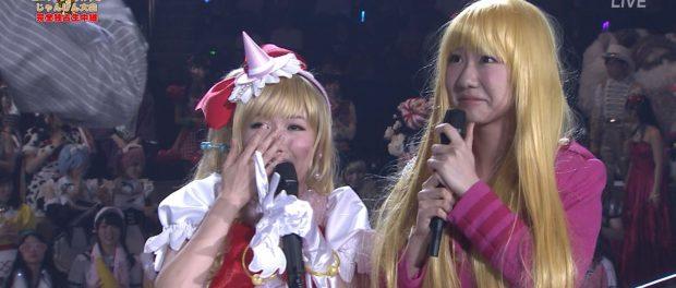AKB48柏木由紀さんがこち亀麗子のコスプレをした結果wwwwwwwww