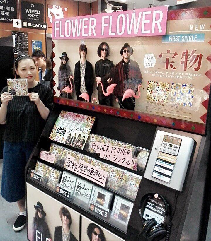 YUKIの新曲のジャケ写wwwwwwwwwwww | 音ヲタ