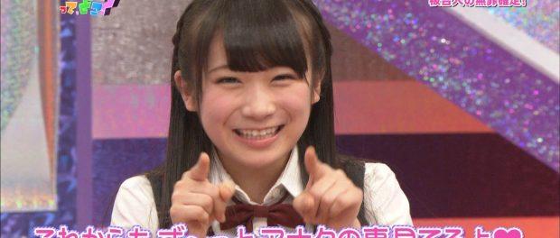 乃木坂46秋元真夏さん、握手会で奇声を上げるヲタに苦言を呈する
