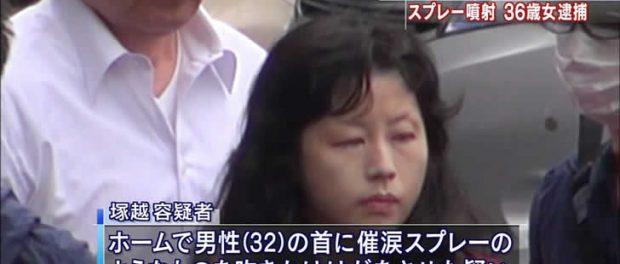 高田馬場駅異臭騒ぎで逮捕された自称アイドル塚越裕美子、ガチでアイドルだったwwwwwww