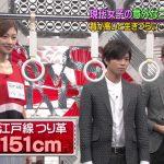 熊井友理奈(181cm)、NEWS小山と加藤を公開処刑wwwwwww