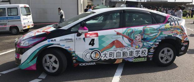 【朗報】初音ミクさん、教習車になる