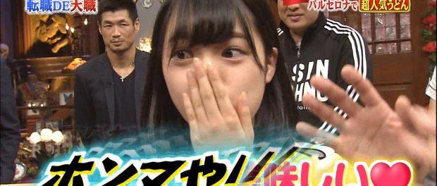 欅坂46・平手友梨奈が世間に見つかる 可愛すぎと話題沸騰wwwwwww