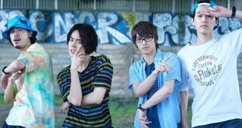 GReeeeNの実写映画でGReeeeN役の4人が「グリーンボーイズ」としてCDデビュー