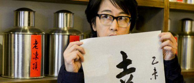 岡村靖幸とかいうこれと言って代表曲がない歌手wwwww