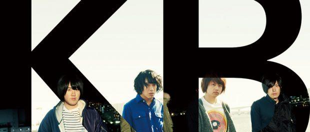 【悲報】ボーカルがブサイクなバンド、売れないwwwwwwwwww