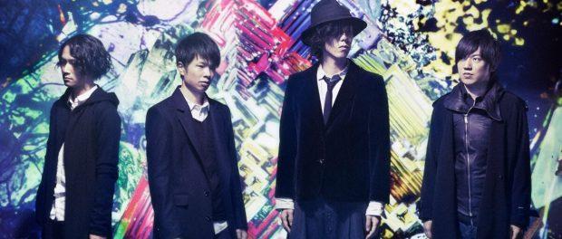 RADWIMPS新アルバム「人間開花」のジャケ写がキツイwwwwwwwwwwwwwwwwww