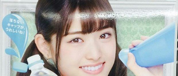 【悲報】不倫ご松村沙友理さん、自販機のポスターに落書きされる