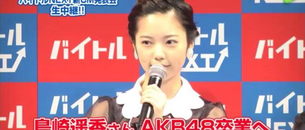 ぱるる「AKB卒業したら、ジブリ声優になりたい」 ←は?