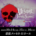 X JAPAN、LUNA SEA、GLAY、L'Arc~en~Cielが共演する凄いライブがあるらしいwwwwww