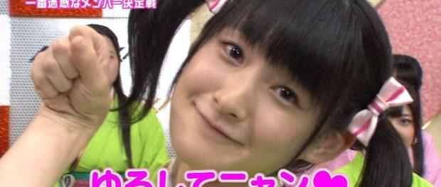 【悲報】ももちこと嗣永桃子、ハロプロ卒業&芸能界引退