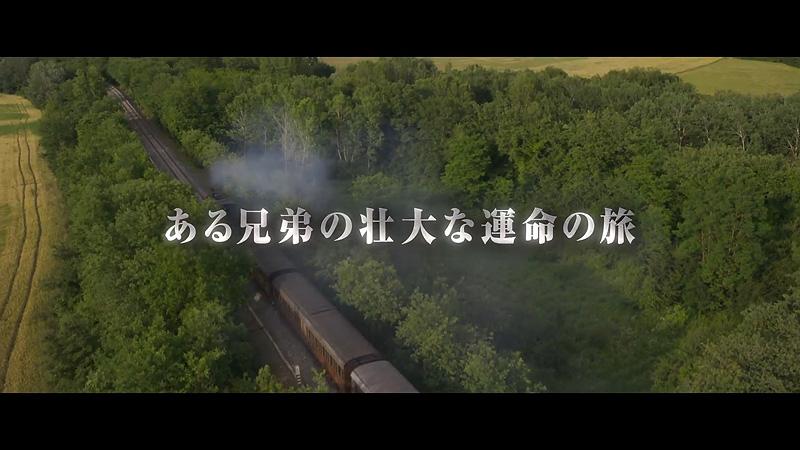 山田涼介 映画『鋼の錬金術師』特報 08
