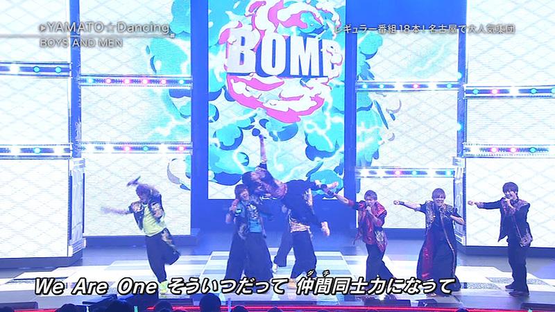 ベストヒット歌謡祭2016 boys and men ボイメン 09