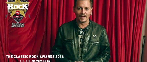 ジョニー・デップの日本初ライヴパフォーマンスが大決定! THE CLASSIC ROCK AWARDS 2016