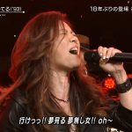 大黒摩季が18年ぶりにMステに出演し、90年代のヒット曲を生歌唱したぞ!!!懐かしすぎだろ(画像 動画あり)