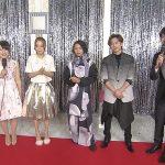 【エンタメ画像】《ベストアーティスト2016》KinKi Kids 堂本剛の服!!!!!!!!!!