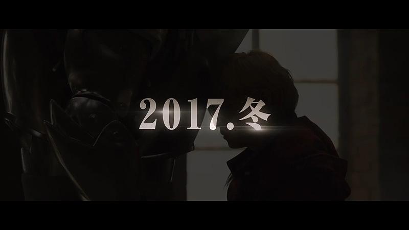 山田涼介 映画『鋼の錬金術師』特報 18