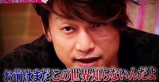 香取慎吾、SMAP解散回避できないなら「アメリカへ行く」ってよ