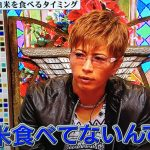 【エンタメ画像】GACKTがスーパーマッチョな理由★★★★ TOKIOカケルで語ったストイックな食生活が凄いと話題