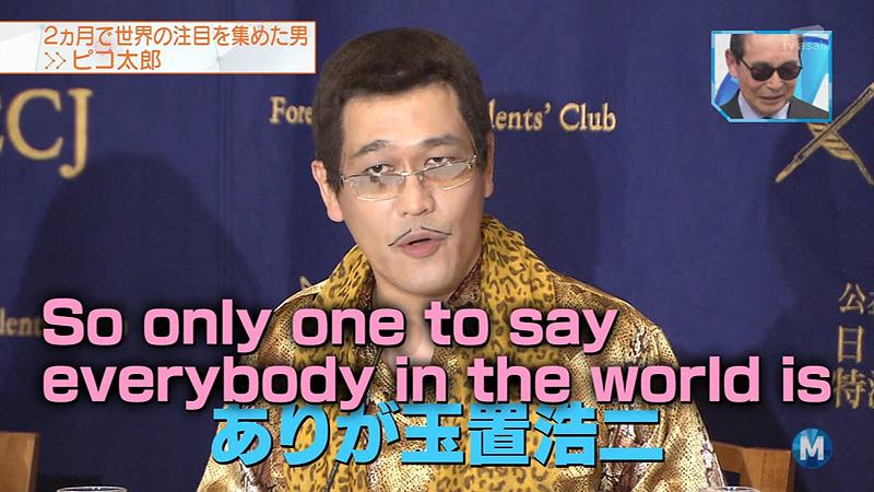 msute-pikotaro-talk-04
