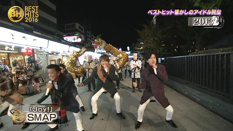 ベストヒット歌謡祭2016 SMAP 00