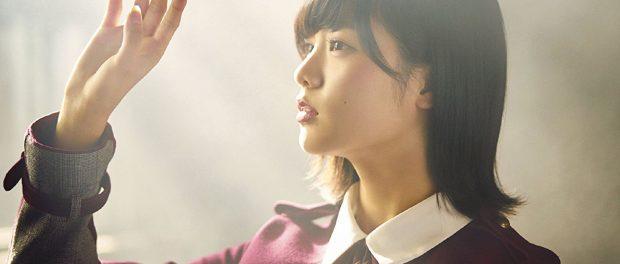欅坂46「二人セゾン」MV公開 神曲すぎwwwwwwww