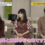 橋本環奈さん、AKBの無名メンバーを公開処刑するwwwwww