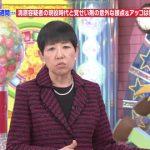 【エンタメ画像】和田アキ子、ついに「紅白落選」か?♪♪♪♪♪♪♪♪♪♪